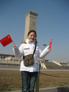 Beijing--first-days---Forbidden-City--75-.JPG