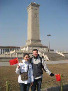 Beijing--first-days---Forbidden-City--77-.JPG