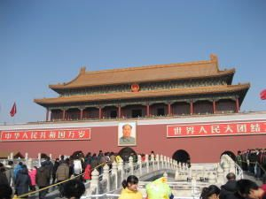 Beijing--first-days---Forbidden-City--95-.JPG