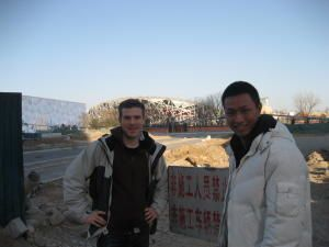 Beijing--first-days---Forbidden-City--15-.JPG