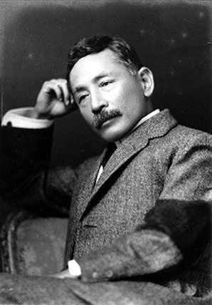 Natsume-Soseki-photo.jpg