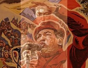 Chavez01.JPG