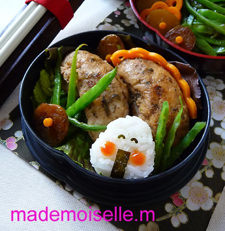 Bento Marsalian's rabbit sept 2012 14