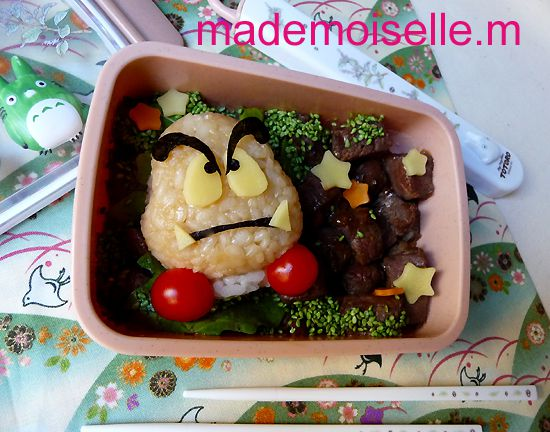 bento gooba juillet 2010 02