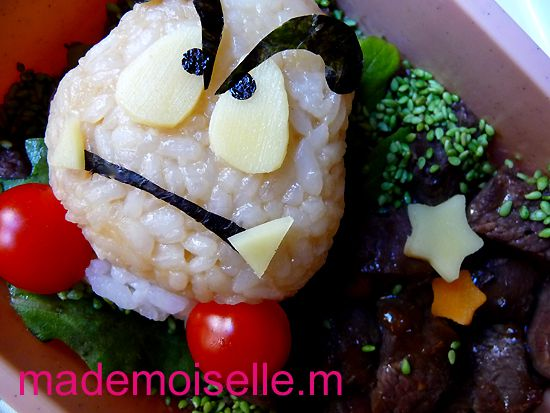 bento gooba juillet 2010 04
