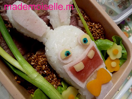 bento lapin cretin sept 2010 06