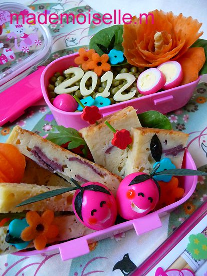 Bento 2012 janvier 2012 02