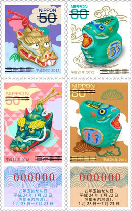 jpg timbre-annee-dragon-japon