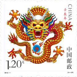 timbre-annee-dragon-chine-2012 bis