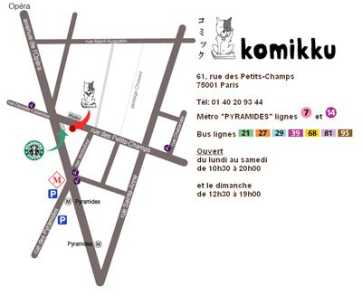 emplacement komikku
