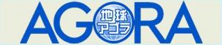 logo chikyu agora