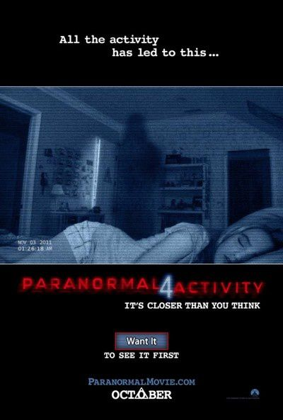 Paranormal Activity 4 VO