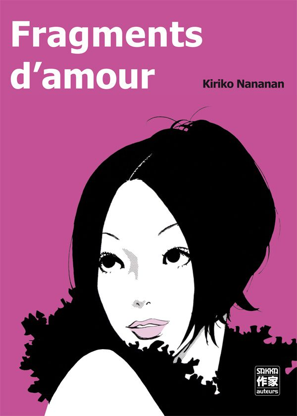 Kiriko-Nananan-Fragments-d-amour.jpg
