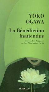 benediction-inattendue.jpg