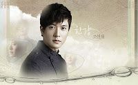 49_days-jo-hyun-jae-wallpaper.jpg