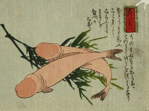 nanshoku-male-eros-shunga-by-anonymous-japan.jpeg
