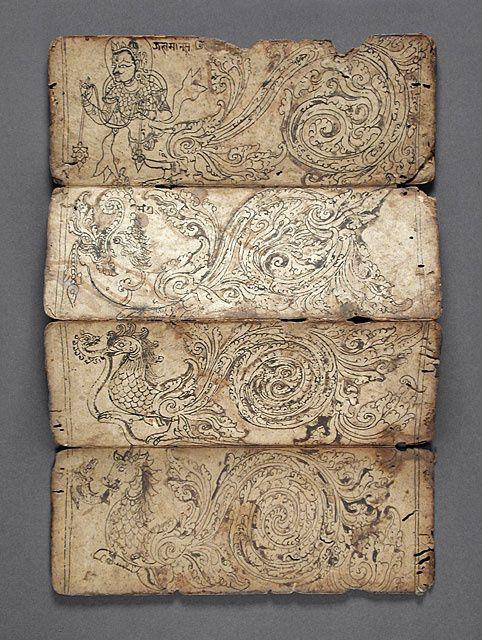 Livre-d-iconographie-nepal-XVI.jpeg