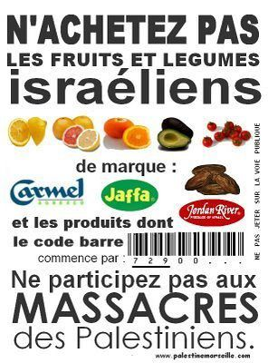 BDS-boycott-produits-israel.jpg