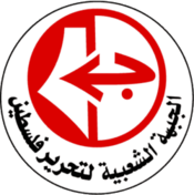175px-fplp_logo.png