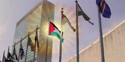 30509-palestine-un-1-460x230-bWF4LTQyMHgw.jpg