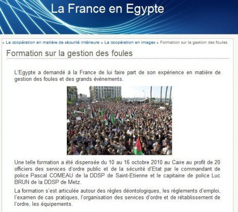 formation_gestion_foules_Egypte_police.jpg