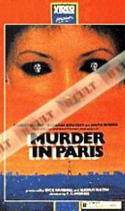 frenchsexmurder-aff0011.jpg