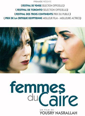 Femmes_du_Caire.jpg