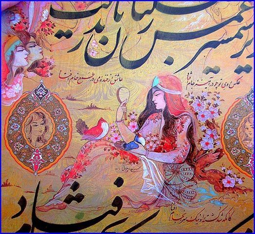 Illustration-Hafez.jpg