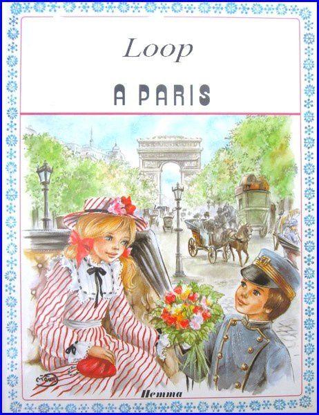 loop-a-paris-s-copie-3.jpg