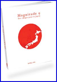 magnitude-9-v.png