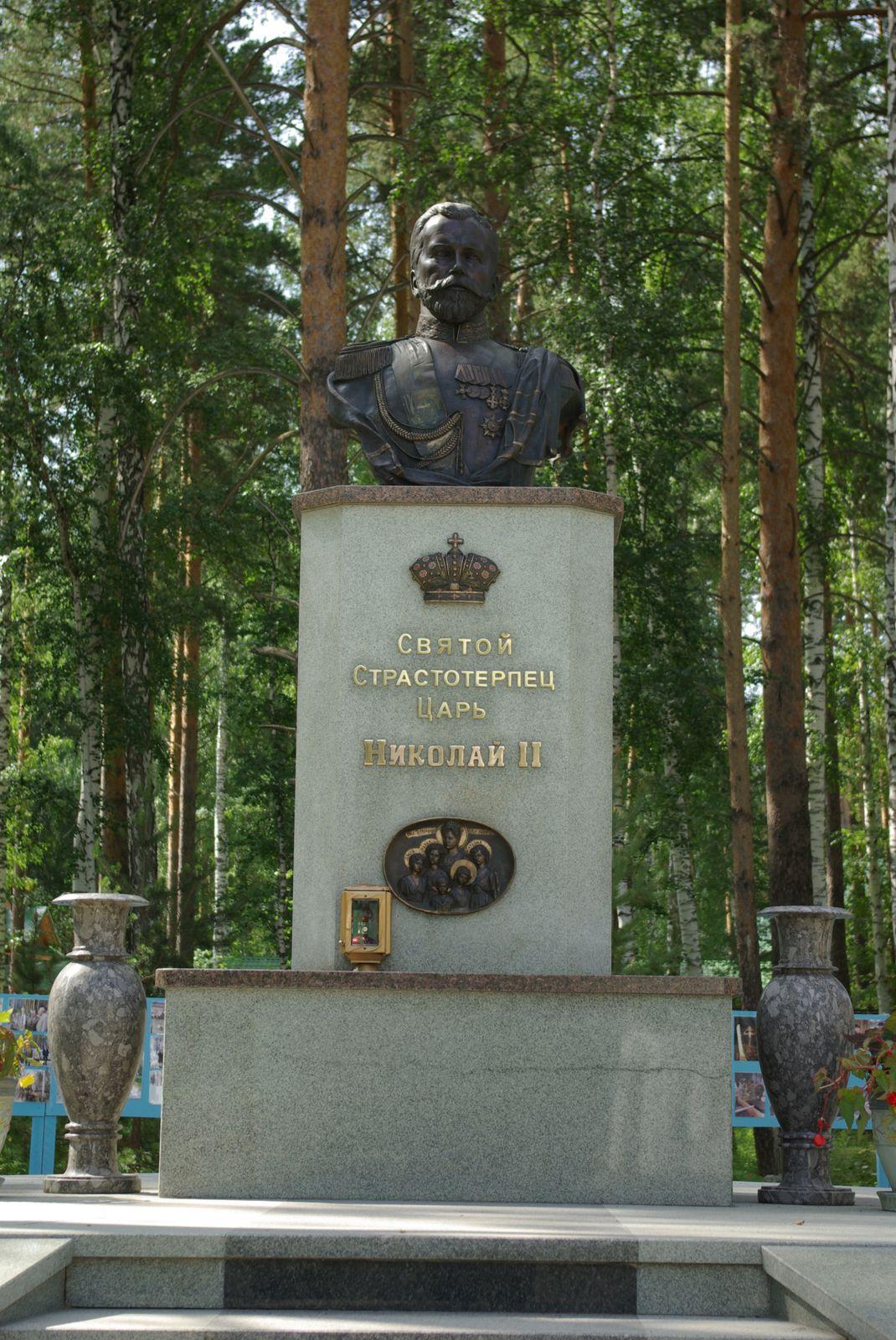 Tcheliabinsk-russie-2001-195.JPG