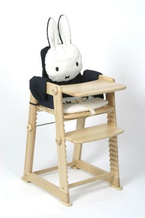 chaise haute volutive topmark coussin r ducteur lapin miffy fashion maman. Black Bedroom Furniture Sets. Home Design Ideas