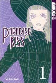 Paradise-Kiss.jpeg