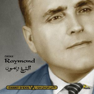 Raymond Leyris