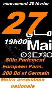 Mouvement du 20 février, Maroc : Appel au rassemblement demain devant la représentation du Parlement Européen à Paris
