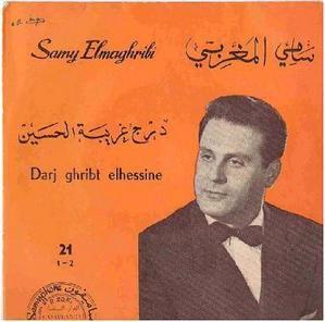 sami elmaghribi