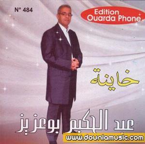 Abdelhakim Bouaziz