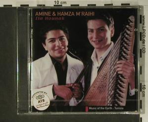 Amine et Hamza M'raïhi : un duo gagnant