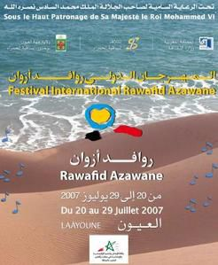Rawafid 2008