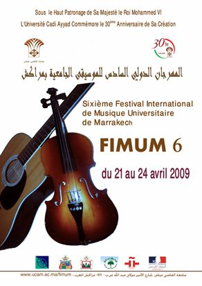 Le 6ème Festival international de musique universitaire de Marrakech, du 21 au 24 avril