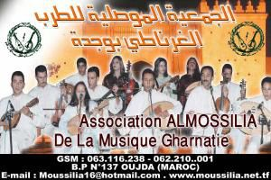 L' Association Al Moussilia pour le chant gharnati