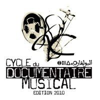Cycle documentaire musical - 2010
