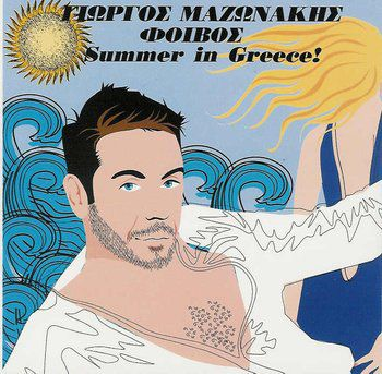 Giorgos Mazonakis - Summer in Greece
