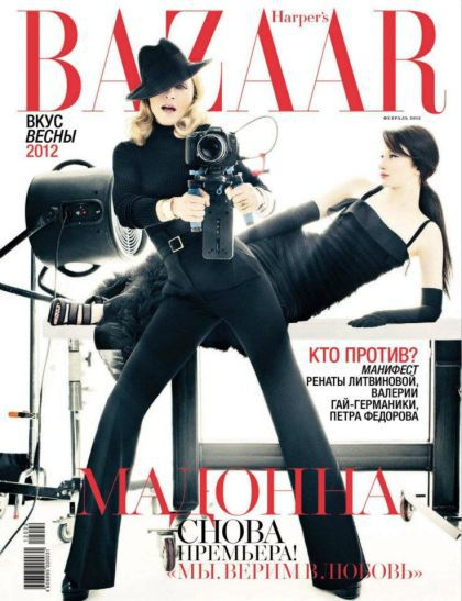 Madonna on the cover of Harper's Bazaar Russia - February 2012