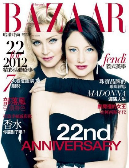 Madonna on the cover of Harper's Bazaar Taiwan - February 2012