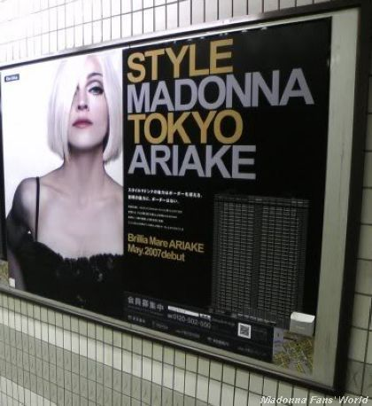 Japanese Properst Files for Bankruptcy (Madonna's Ariake ad)