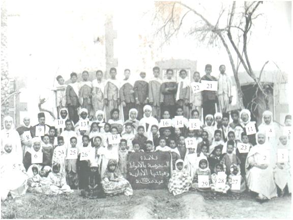 medersa-libre-1926.png