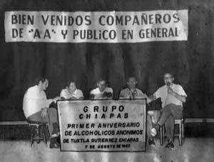 MEXIQUE 647 grupo chiapas 1967