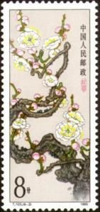 China-1985-Prunus.jpg