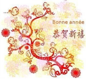 ist2-3110095-chicken-on-the-tree-chinese-paper-cutting-style-copie-1.jpg